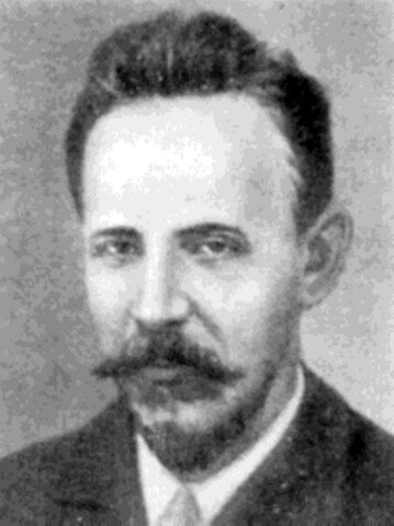 С.Навашин