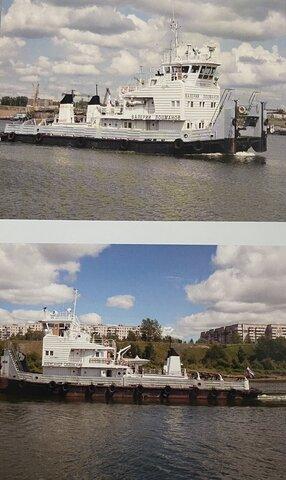 Служба перевозок и движение флота (СПиДФ)