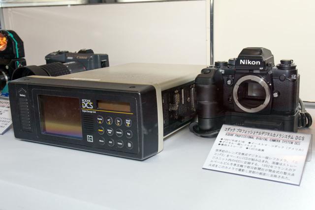 Kodak совместно с Nikon, выпускает профессиональный зеркальный цифровой фотоаппарат Kodak DCS100