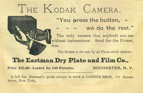 Поступает в продажу первая рулонная фотоплёнка на целлулоидной подложке производства компании Eastman Company