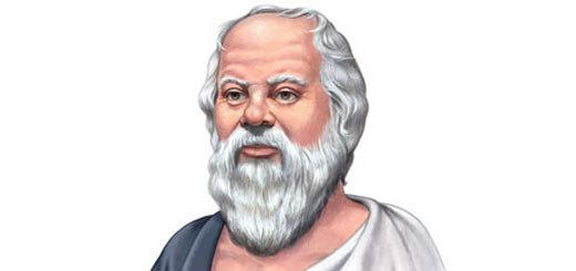 Sócrates (470 a.C. – 399 a.C.)