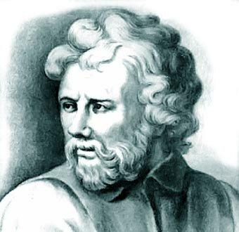 Epicteto (55 d.C. – 135 d.C.)