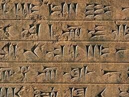 Aparicio de l'escriptura