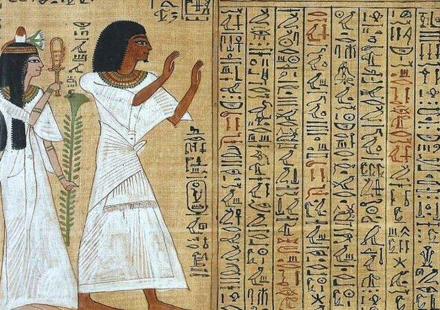 escriptura jeroglífica