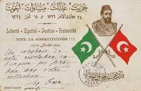 Nasuh Paşa Antlaşması