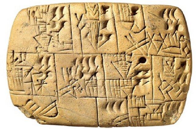 Aparició de l'escriptura cuneïforme