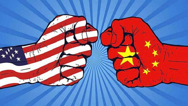 La Guerra Fría