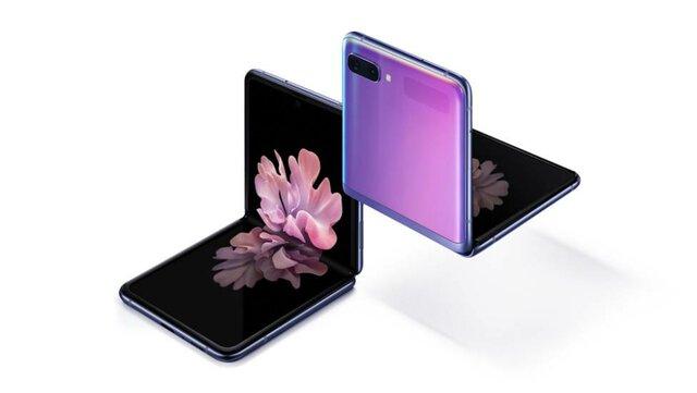 Samsung lanza el Samsung Galaxy Fold