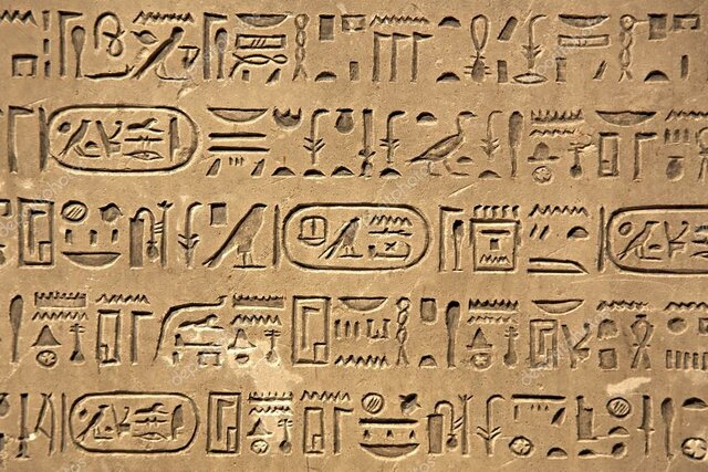 Escritura cuneïforme