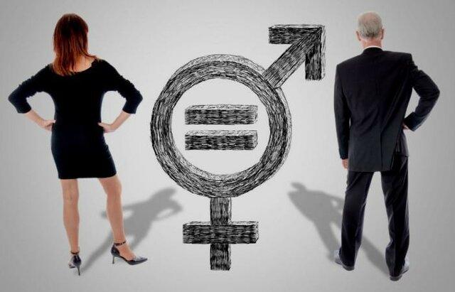 El empleo de 'género'