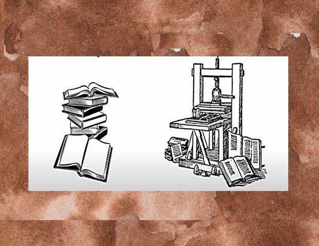 La importancia del libro impreso