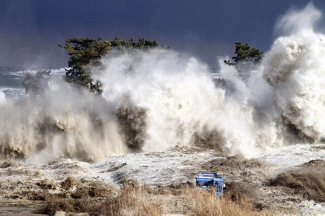 Tsunami al Japó de fins 40.5 metres