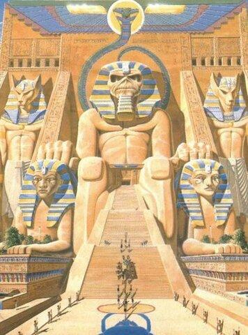 Civilització Egipcia