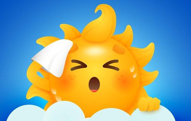 temperatura máxima 43º