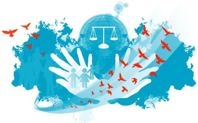 Protección y el cumplimiento de los derechos humanos