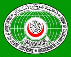Declaración de El Cairo sobre los Derechos Humanos en el Islam (CDHRI)