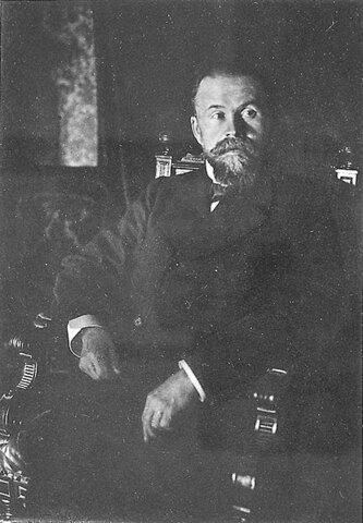 Carl Wernike