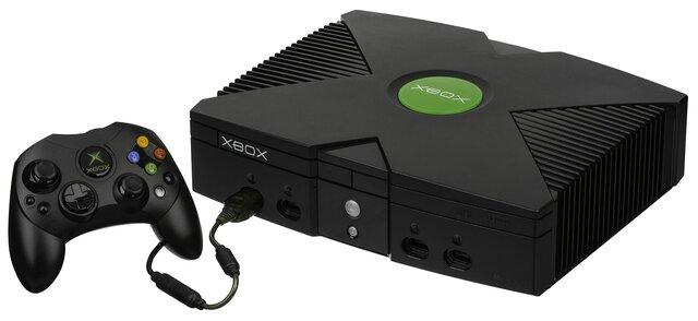 Xbox de Microsoft.