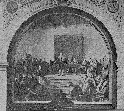 Instalación del primer congreso nacional