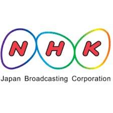 Inicio de programas escolares de radio en Japon