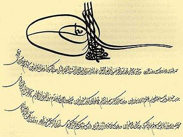 1664 Vasvar Antlaşması