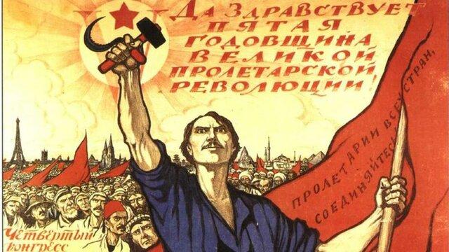 Revolución marxista sovietica en rusia
