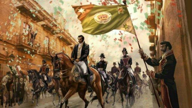Consumación de la Independencia de México, 1821