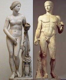 Grecia (1200 a.C.-146 d.C.)