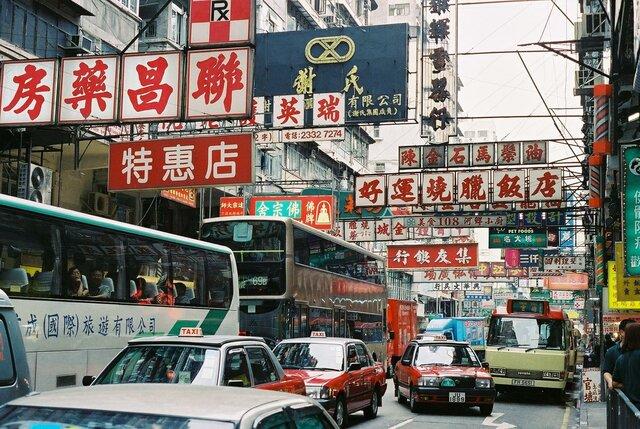 Conflictos entre el occidente liberal y capitalista, China y el mundo islámico.
