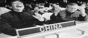 República Popular China ingresa a la ONU