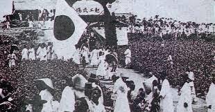 Guerra de Corea(1950-1953) Rastreando los hechos Parte 1