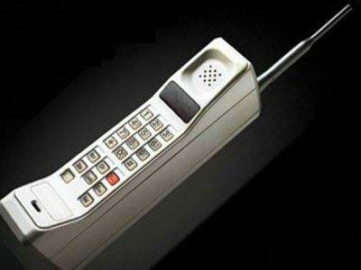 Evolución 1G del celular