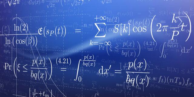 La ciencia matemática