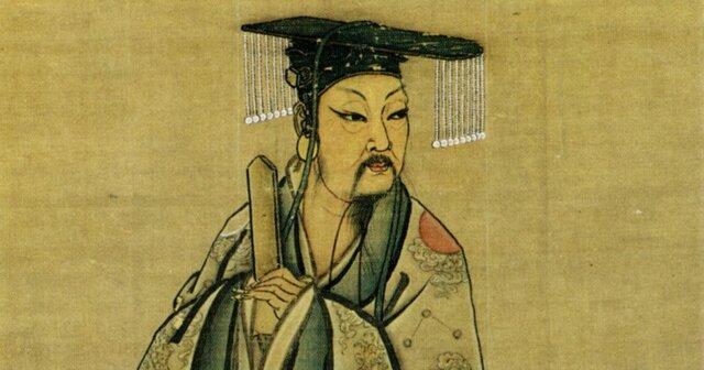 la dinastía Hsia o Hía