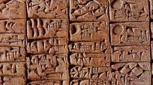 Escritura cuneiforme (3.000 A.C)