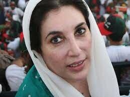 Assassinat de Benazir bhutto
