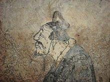 Confucio (孔丘)(551 a.C.- 479 a.C.)