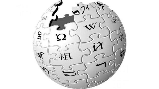 El comienzo de la Wikipedia