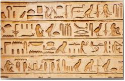 El libro de instrucción de Ptah-hotep.