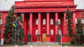 Розвиток української культури в 19 столітті timeline