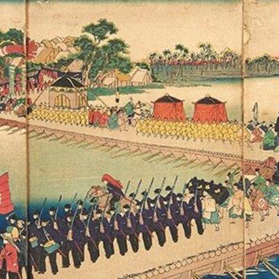 Japón S. XIX - XX timeline