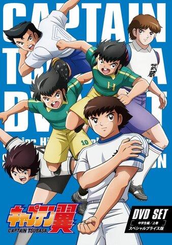 Captain Tsubasa (Súper Campeones)