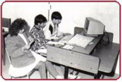 introducción de computación en la educación