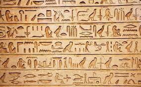 La escritura jeroglífica.