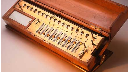 La primera calculadora de produccion masiva