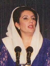 Asesinat de  la ex primera ministra de pakistan , Benazir Bhutto