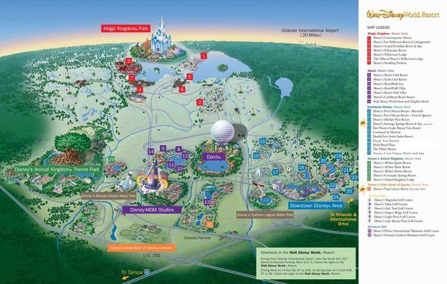 Walt Disney World Dedication