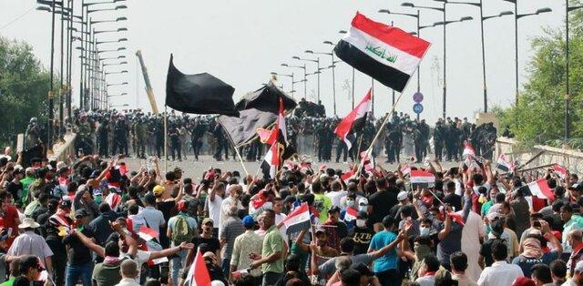En països àrabs la gent comença a fer protestes contra els governs totalitaris que hi ha aquí