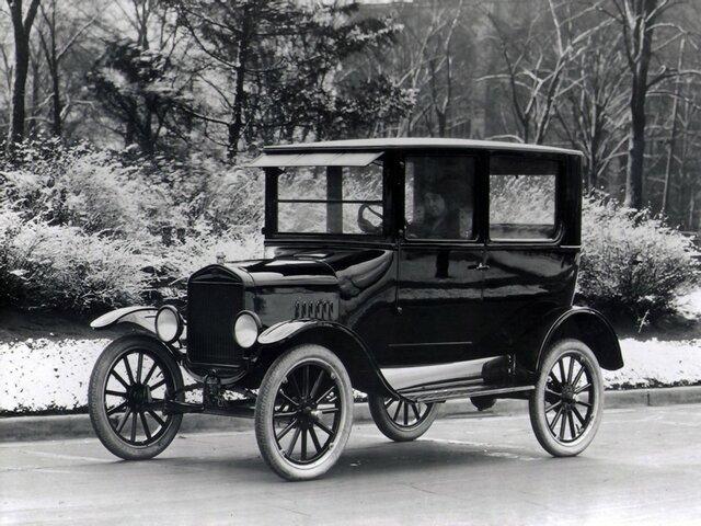 El cotxe.