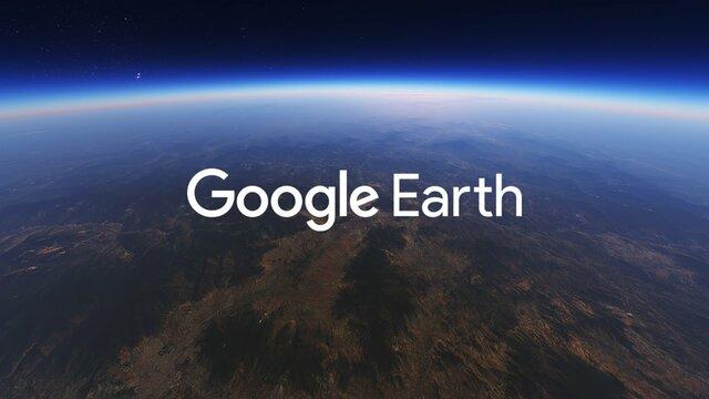 Google Erth.
